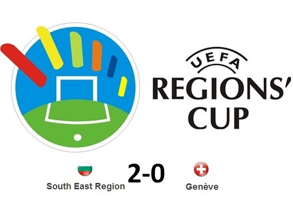 logo-regionscup-sui-bul
